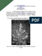 Cannabis+Grow+Bible.ru
