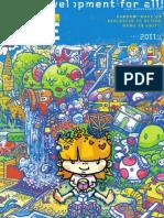 Game Career Guide 2011