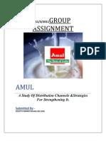 AMUL - Copy
