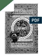 Hisam Al Islam
