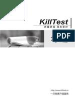 killtest_310-053题库