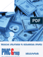 PMCG products - Finance/invesment raising