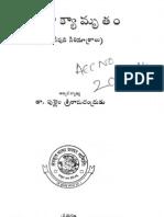 neetivakyamrutam021764mbp