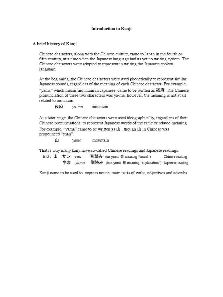 Intro To Kanji Kanji Japanese Language