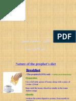 Hazrat Muhammad (S.A.W.) Diet