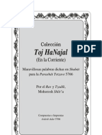 Tetzave 2 5766 (Spanish Booklet)