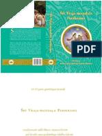 Sri Vraja-mandala Parikrama