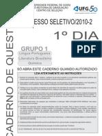 UFG - 2010 - 2 (Junho - 2010) - 1ª e 2ª fases