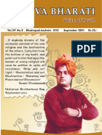 Yuva Bharati, Voice of Youth, September 2011 issue.