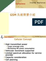 GSM賡庄