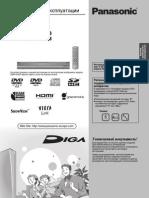 Panasonic DVD Recorder DMR-EH58_68