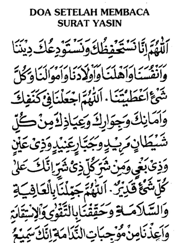 Dua yasin pdf
