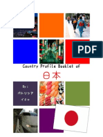 Country Profile of Japan Assignment