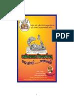 LORD VISWAKARMA BHAJNAVALI