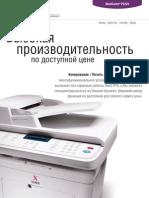 WC PE220 Brochure Rus