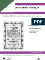 Hebrew Printing in Baghdad