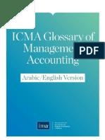 CMA Glossary Arabic
