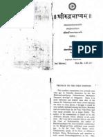 Shri Rudra BhAShyam Abhinava Shankara Text