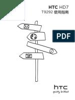 Htc Hd7 Manual