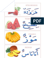 Bahan Bahasa Arab