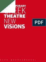 Contemporary Greek Theatre 2012 Sarajevo