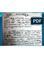 Charithriyam - Malayalam - Humour - Subramanian A