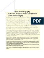 The Prohibition of Photography by Hazrat Maulana Yunus Patel (RAH)