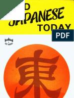 Read Japanese