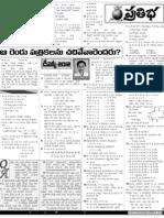 Dsc Mathematics 1