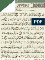 Ali-Imran