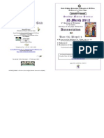 FESTAL MATINS SERVICE - 25 Mar - Annunciation - 8 Triodion-4lent-St John Klimakos