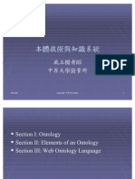 Ontology and Knowledge System