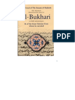 Creed of Al-Bukhari