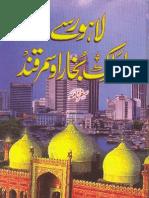 Lahore  Say TaKhak - e - Bukhara o Samarqand  By  Shaykh  Zulfiqar  Ahmad  Naqshbandi