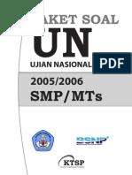 UN_SMP_2006