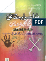 Aseb Jadoo Ka Ilaj Good Book