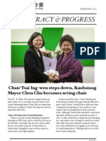 DPP Newsletter Feb2012