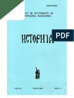 Greek-Bulgarian Relationships and Ottoman Macedonia