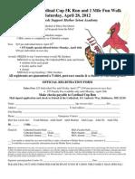 2012 Cardinal Cup Registration