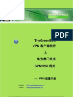 Huawei Secoway SVN2260 VPN Gateway & GreenBow IPsec VPN Software Configuration (ZH)