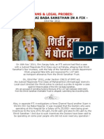 Scams & Probes - Shirdi Sai Baba Sansthan in a Fix