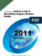 China Artificial Limb Man Made Organs Market Report