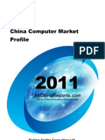 China Computer Market Profile