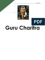 Sripada Srivallabha Charitaamrutam | Shiva | Hindu Literature