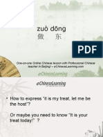 """Zuo Dong - The Chinese way to say """"be host"""""""