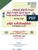Prof. K. Rajan