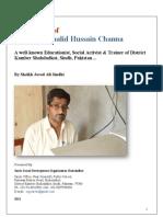 Life Sketch of Professor Khalid Hussain Channa