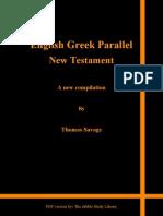 Bible Interlinear Greek English | King James Version | Translations