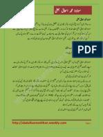 Maulana Mohammad Ishaq Bhatti PDF