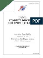 BSNL CDA Rules 2006